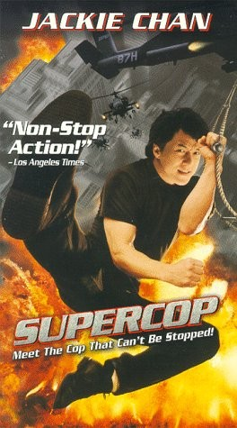 Police Story 3 : Supercop 1992