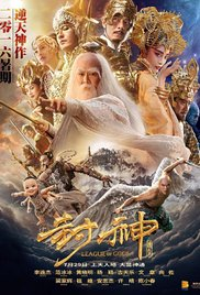 League of Gods 2016